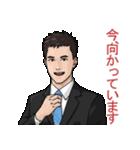 仕事で使えるスタンプ - スーツ男子(個別スタンプ:21)
