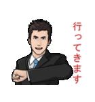 仕事で使えるスタンプ - スーツ男子(個別スタンプ:22)