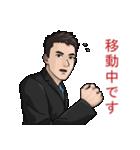 仕事で使えるスタンプ - スーツ男子(個別スタンプ:23)