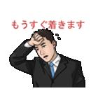 仕事で使えるスタンプ - スーツ男子(個別スタンプ:24)