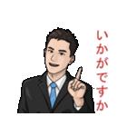 仕事で使えるスタンプ - スーツ男子(個別スタンプ:25)