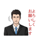 仕事で使えるスタンプ - スーツ男子(個別スタンプ:26)