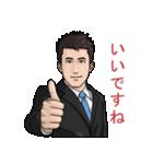 仕事で使えるスタンプ - スーツ男子(個別スタンプ:27)