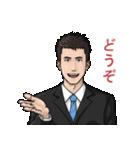 仕事で使えるスタンプ - スーツ男子(個別スタンプ:28)