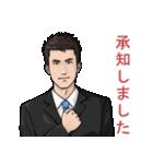 仕事で使えるスタンプ - スーツ男子(個別スタンプ:29)