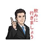 仕事で使えるスタンプ - スーツ男子(個別スタンプ:32)