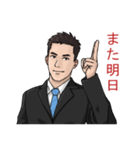 仕事で使えるスタンプ - スーツ男子(個別スタンプ:34)