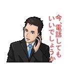 仕事で使えるスタンプ - スーツ男子(個別スタンプ:36)