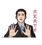 仕事で使えるスタンプ - スーツ男子(個別スタンプ:38)