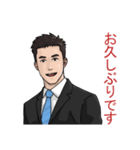 仕事で使えるスタンプ - スーツ男子(個別スタンプ:39)