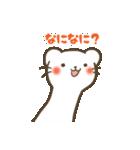 おこじょさん(個別スタンプ:09)