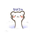 おこじょさん(個別スタンプ:19)
