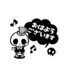 【動く!】ミニホネのスタンプ★(個別スタンプ:01)