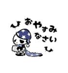 【動く!】ミニホネのスタンプ★(個別スタンプ:02)