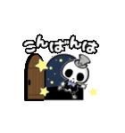 【動く!】ミニホネのスタンプ★(個別スタンプ:03)