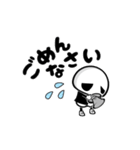 【動く!】ミニホネのスタンプ★(個別スタンプ:05)