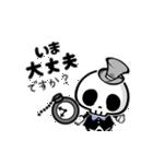 【動く!】ミニホネのスタンプ★(個別スタンプ:06)
