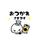 【動く!】ミニホネのスタンプ★(個別スタンプ:07)