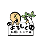 【動く!】ミニホネのスタンプ★(個別スタンプ:08)