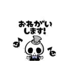 【動く!】ミニホネのスタンプ★(個別スタンプ:09)