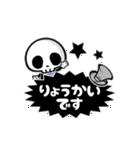 【動く!】ミニホネのスタンプ★(個別スタンプ:10)