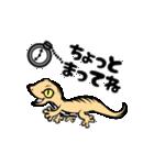 【動く!】ミニホネのスタンプ★(個別スタンプ:11)