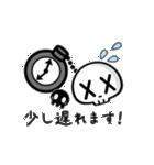 【動く!】ミニホネのスタンプ★(個別スタンプ:12)