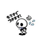 【動く!】ミニホネのスタンプ★(個別スタンプ:13)