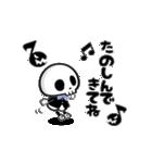 【動く!】ミニホネのスタンプ★(個別スタンプ:15)