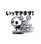 【動く!】ミニホネのスタンプ★(個別スタンプ:16)