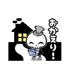 【動く!】ミニホネのスタンプ★(個別スタンプ:18)