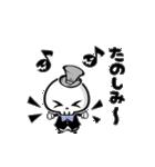 【動く!】ミニホネのスタンプ★(個別スタンプ:19)