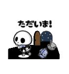 【動く!】ミニホネのスタンプ★(個別スタンプ:20)