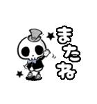 【動く!】ミニホネのスタンプ★(個別スタンプ:24)