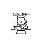 ニャント-ク2(家族連絡用)