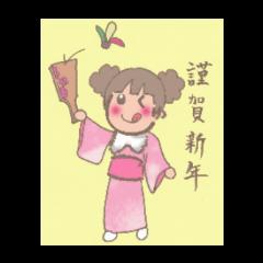 [LINEスタンプ] じゅんこ御用達スタンプ3 (1)