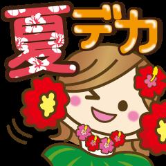 【夏だよ!!♥実用的】デカかわ文字