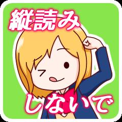 ちょいうざJKちゃん