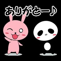 [LINEスタンプ] 伝えるウサギ伝わるパンダの画像(メイン)
