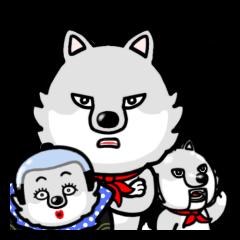 オレはオオカミ ~イヌじゃネェ!~