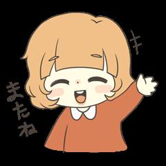 Lovely Yuhki ver.1