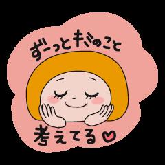 恋せよ乙女なおかっぱちゃん♪4