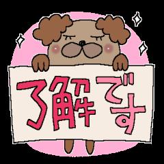 *犬の日々*