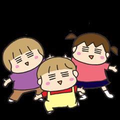うちの3姉妹2