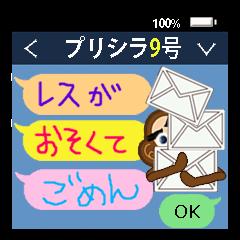[LINEスタンプ] 春の手書き編・虹色ふきだし。