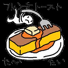 パンがたべたい(これがたべたい6)