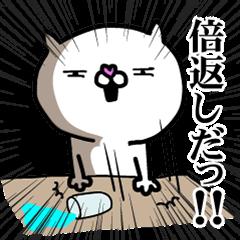 使いたくなるニャンコ☆1話