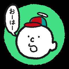[LINEスタンプ] ミツオ