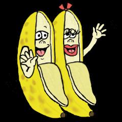 ふたごバナナ