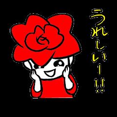 小ばらちゃん2